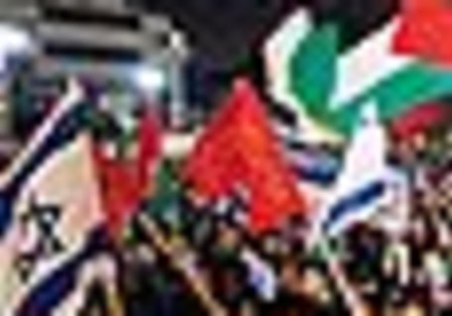 Left-wing activitsts protest in Tel Aviv