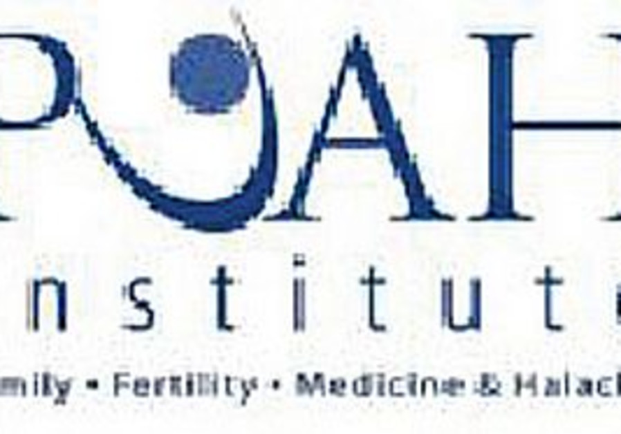 Puah Institute for Fertility According to Halacha