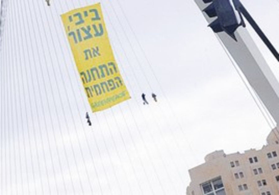 Greenpeace activists on J'lem's Bridge of Strings.