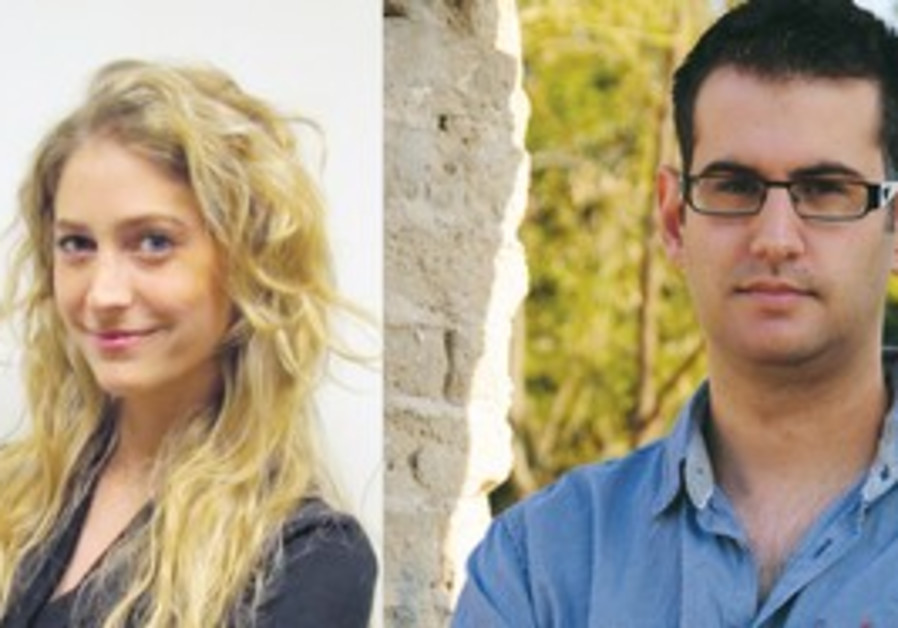 Michelle Lourie and Yuval Heimowitz, MECOM.