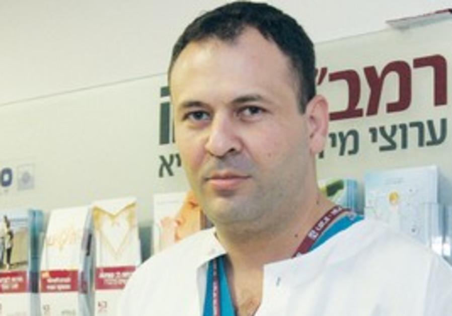 Dr. Muad Faraj