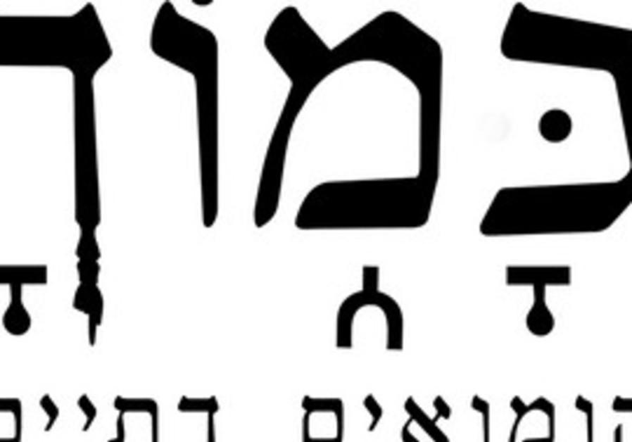 Kamoha Logo