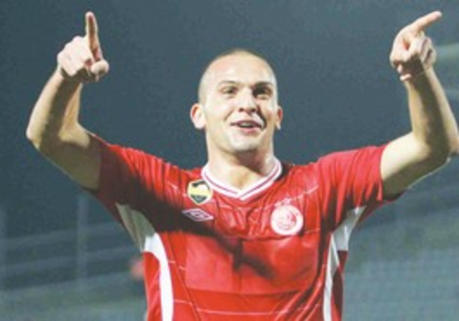 HAPOEL TEL AVIV striker Ben Sahar