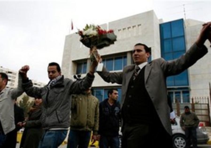 Jordanians celebrate outside Tunisian embassy