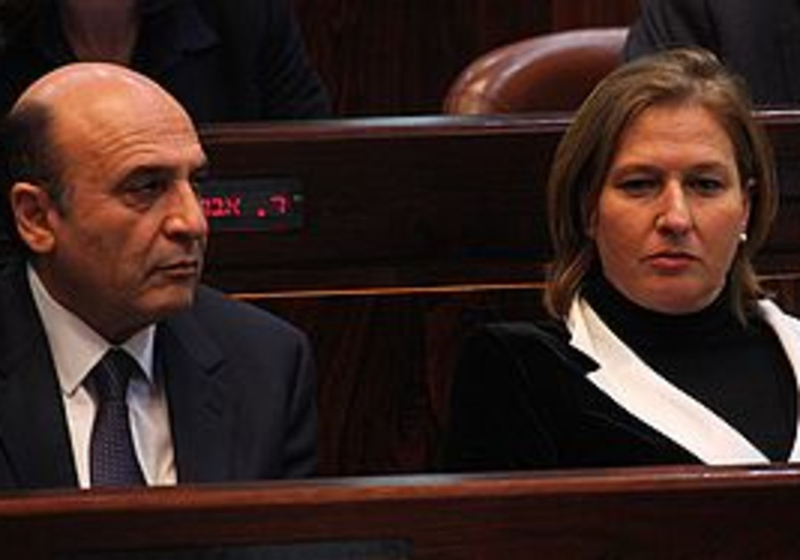 Tzip Livni and Shaul Mofaz at the Knesset