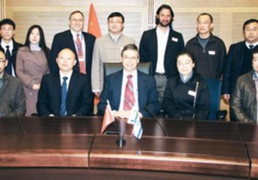 Danny Ayalon hosts Prof. Yiyi Chen