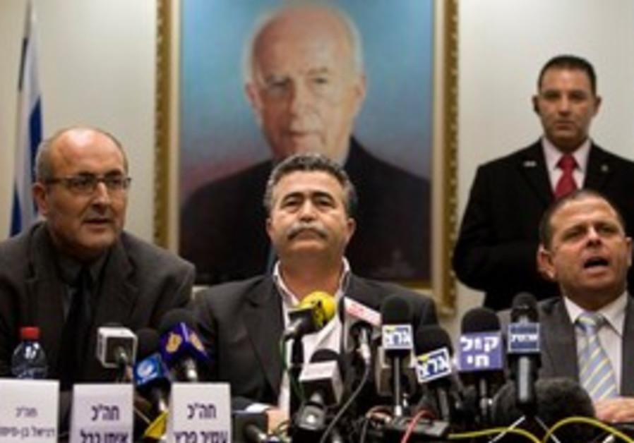 Labor MKs Peretz, Cabel, Ben-Simon