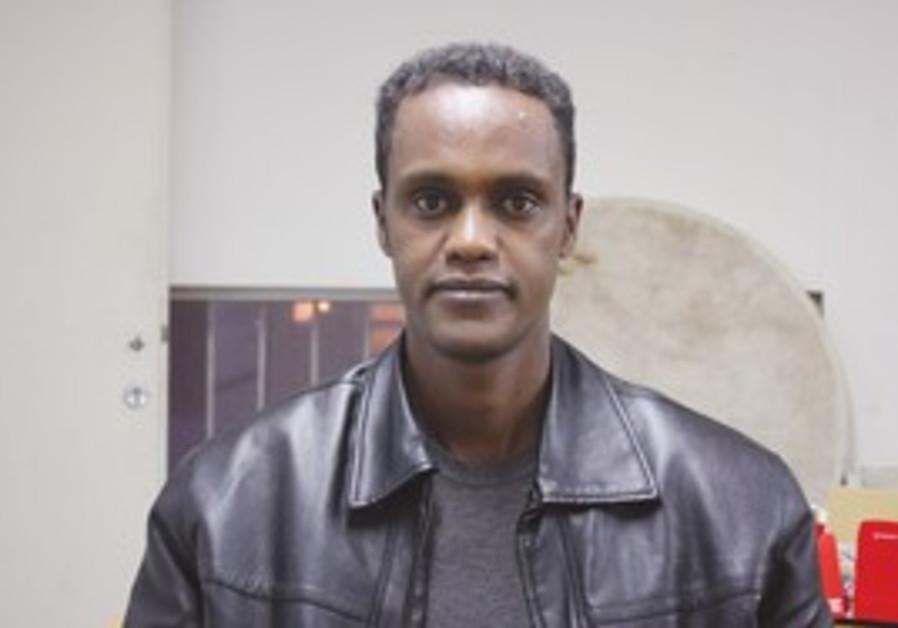 Haile Mengisteab