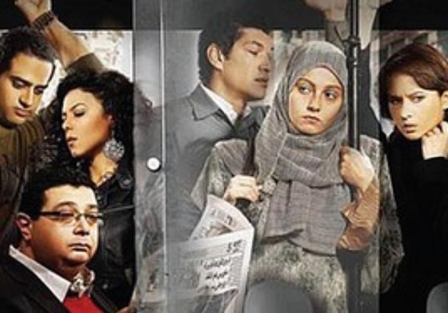egyptian film 678 on sexual harrassment