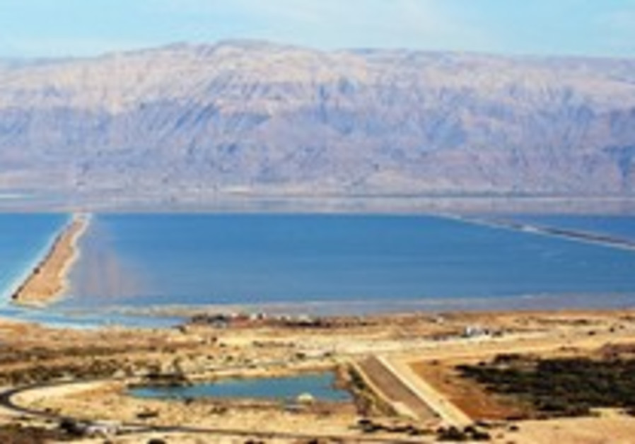 Arava Institute: Tap regional cooperation on water crisis