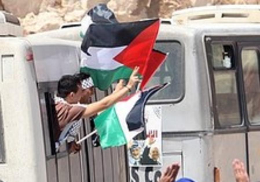Israel: We won't negotiate at Annapolis