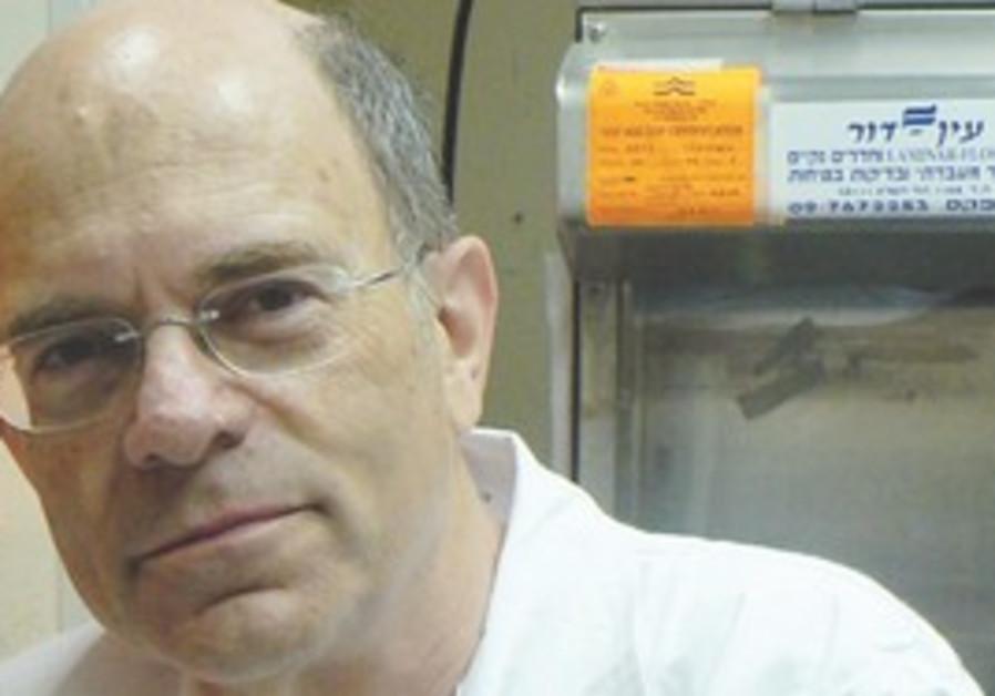 TAU Professor Yosef Shiloh.