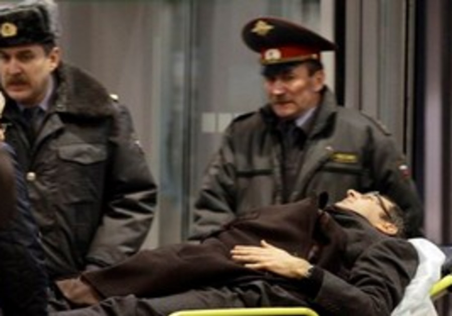 domodedovo airport security
