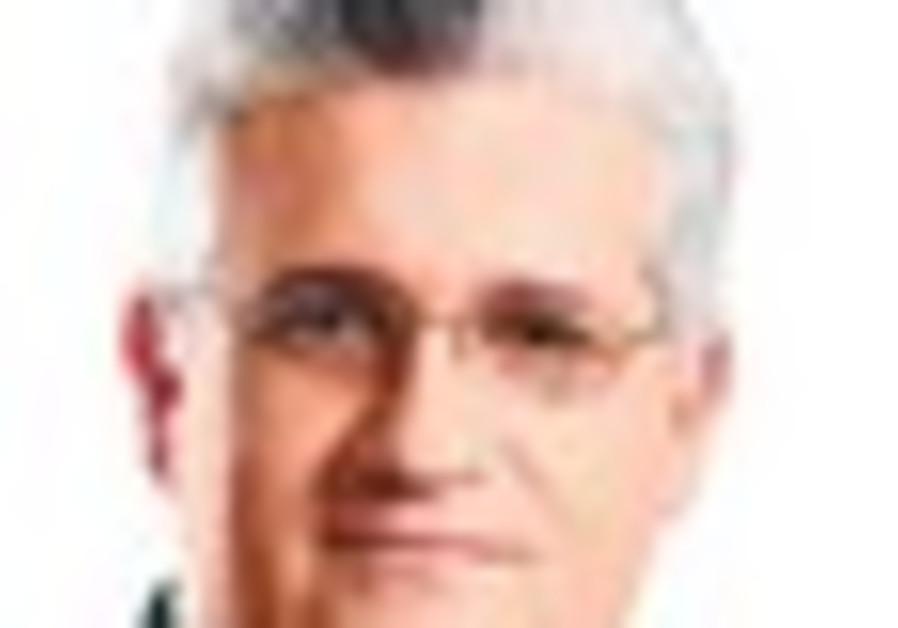 Eli Avidar