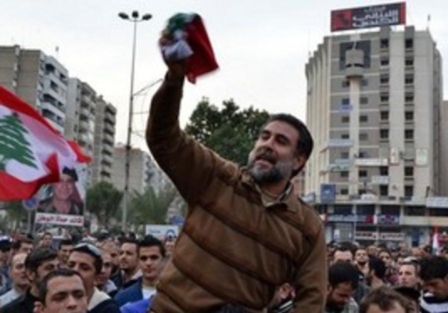Sunni supporters of caretaker Prime Minister Saad