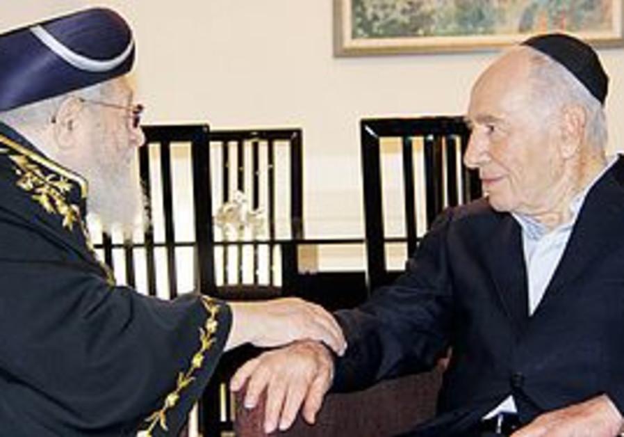 Rabbi Ovadia Yosef and President Shimon Peres