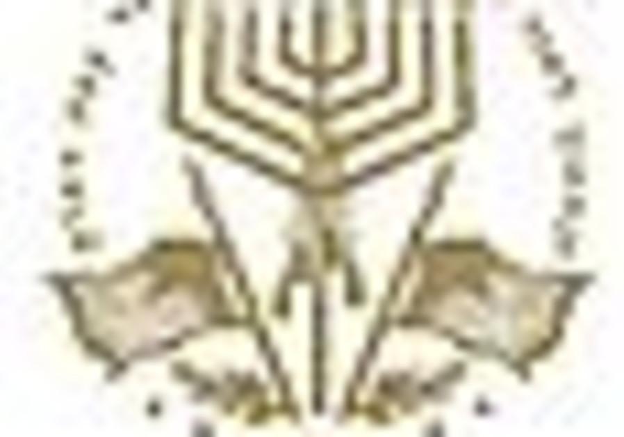 Jewish Leadership Council