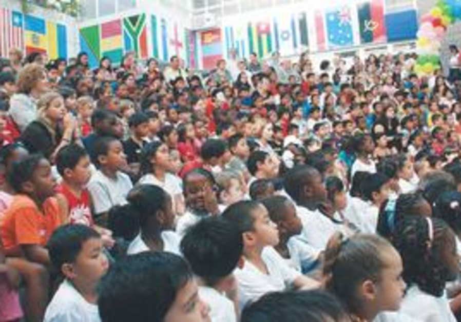 Students at the Bialik Rogozin School