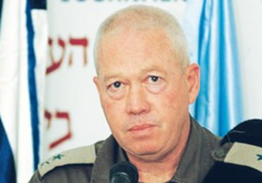 IDF Maj.-Gen. Yoav Galant.