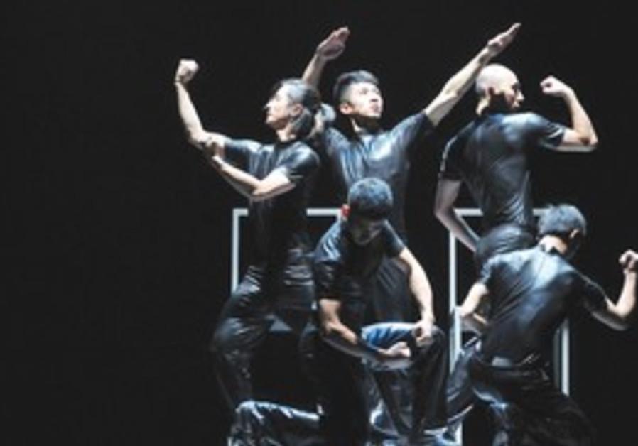 Beijing Dance LDTX