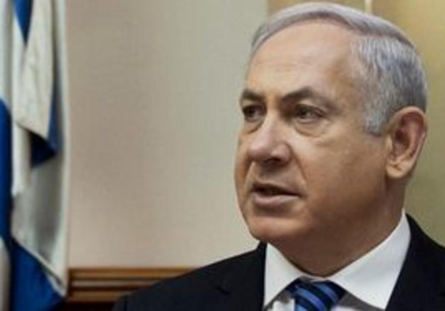 PM Netanyahu speaks at weekly cabinet meeting