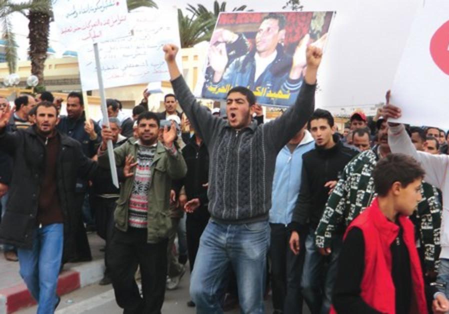 demostration in Sidi Abu Zeid