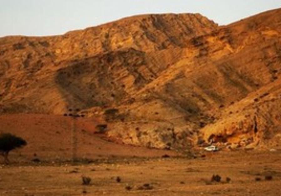 Northern Jebel Faya