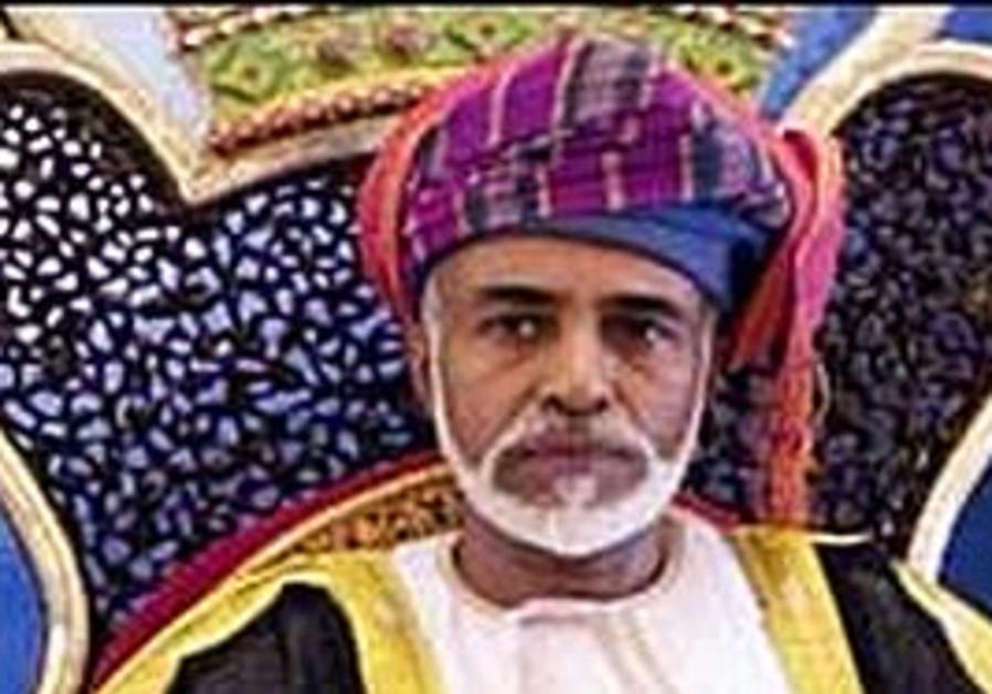 Sultan Qaboos bin Said Al-Said of Oman
