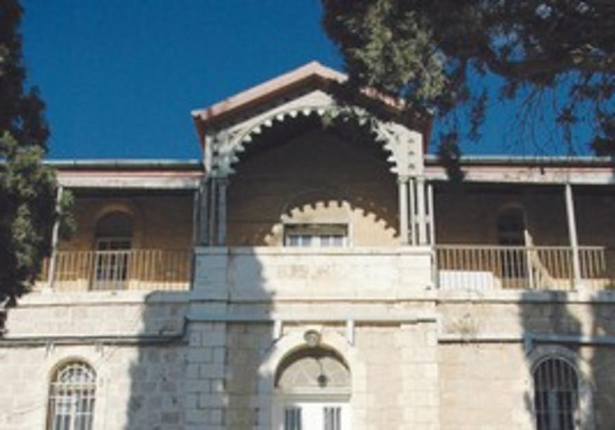 Jerusalem's Hansen Government Hospital.