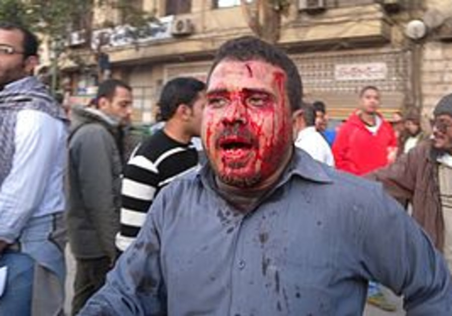 Bloody Egyptian Protester