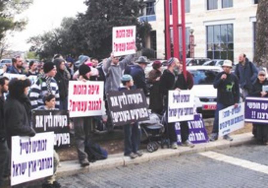 Settler protest