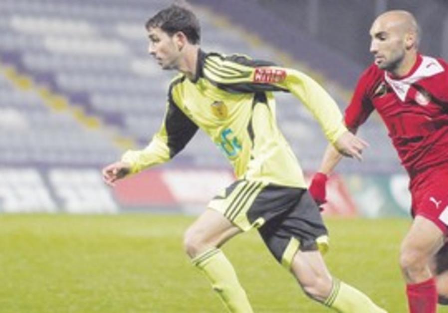 BETAR JERUSALEM striker Hen Azriel