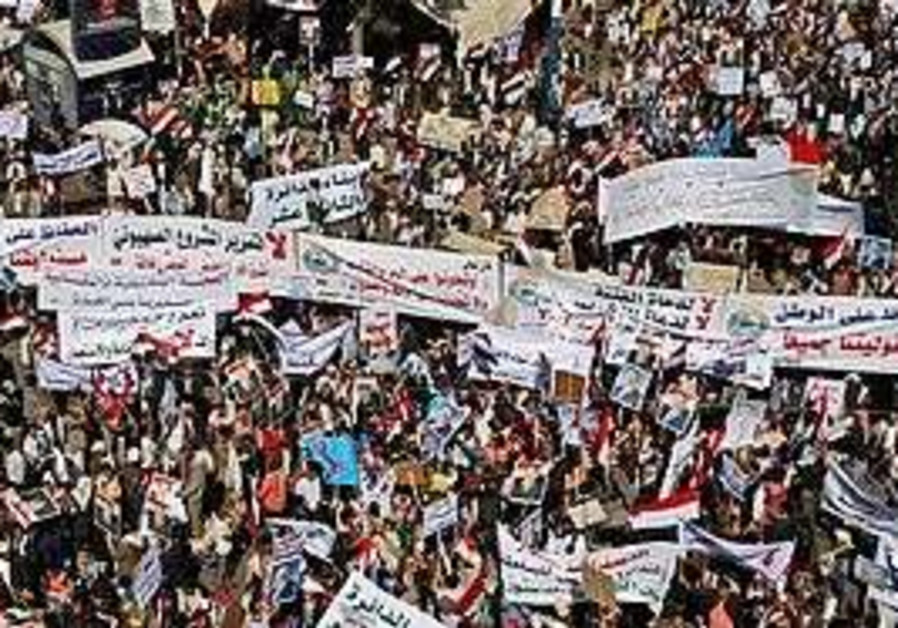 Pro-government demonstrators in Sanaa, Yemen