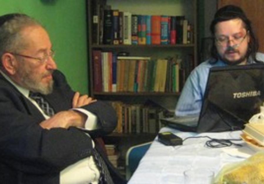 Rabbi Chaim Brovender's Web Yeshiva.