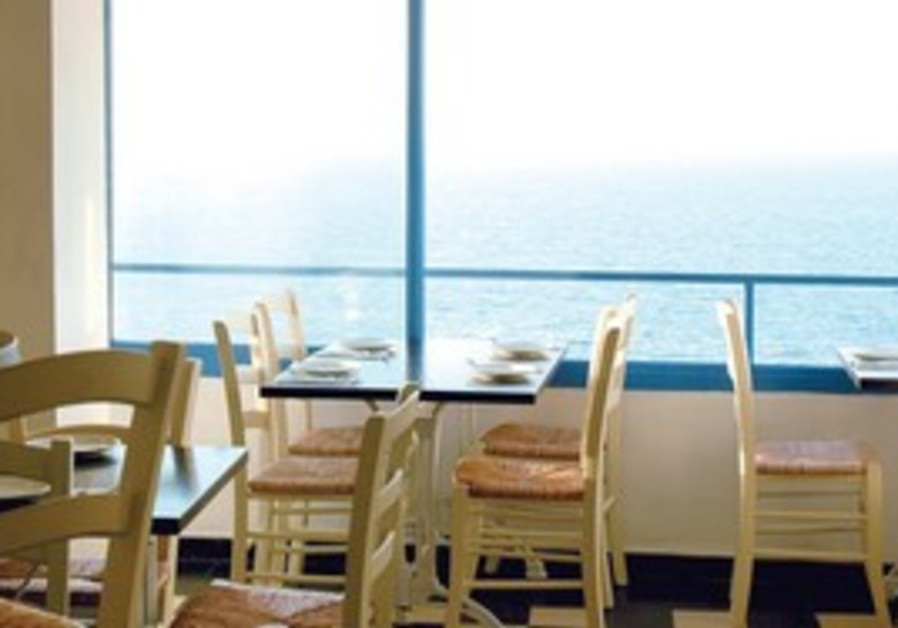 The Kalamata restaurant in Jaffa.