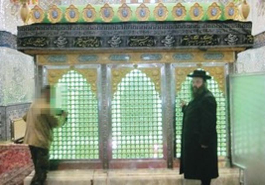 Rabbi Israel Meir Gabbai in Iran
