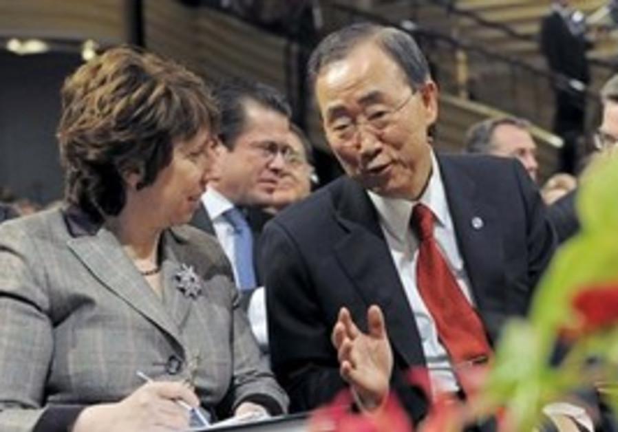 Catherine Ashton and Ban Ki-moon
