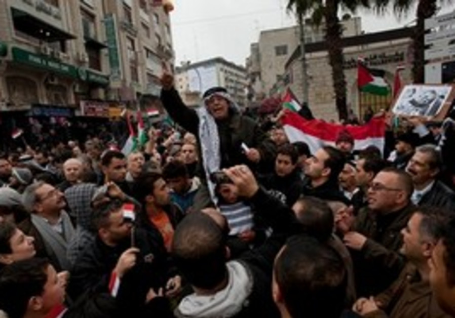 Anti-Mubarak protests in Ramallah