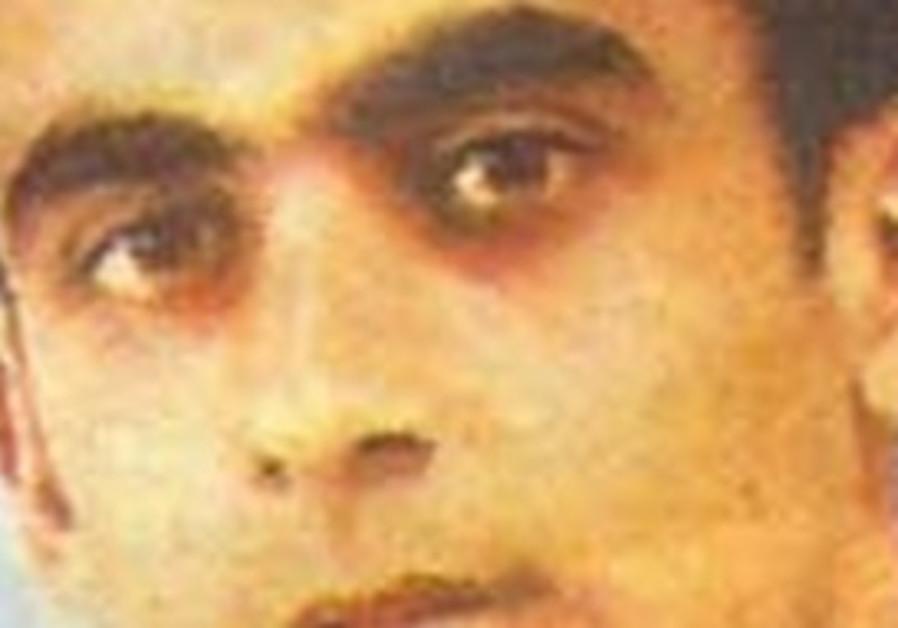 Madhat Yusuf