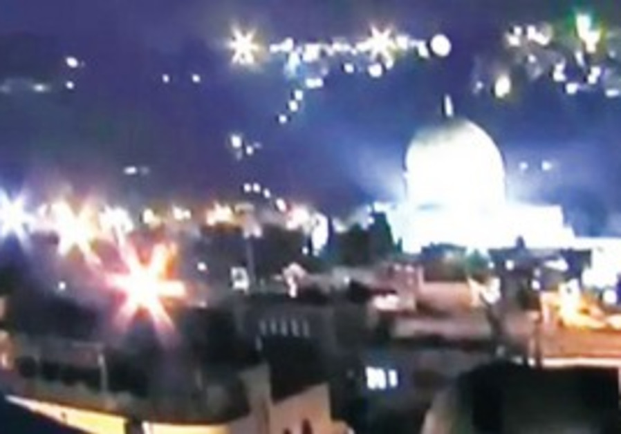 Still image from YouTube UFO J'lem video
