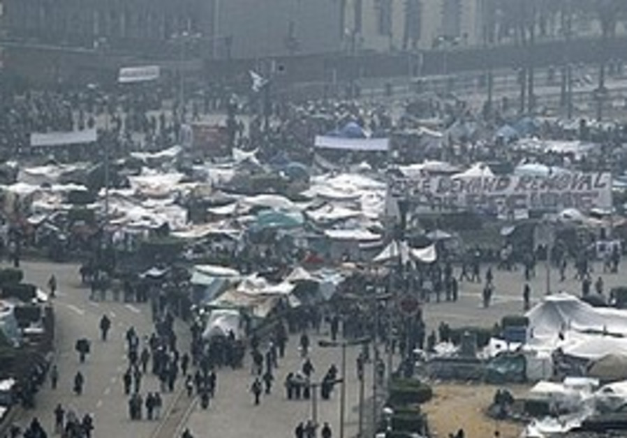 Demonstrators gather in Tahrir Square, Monday
