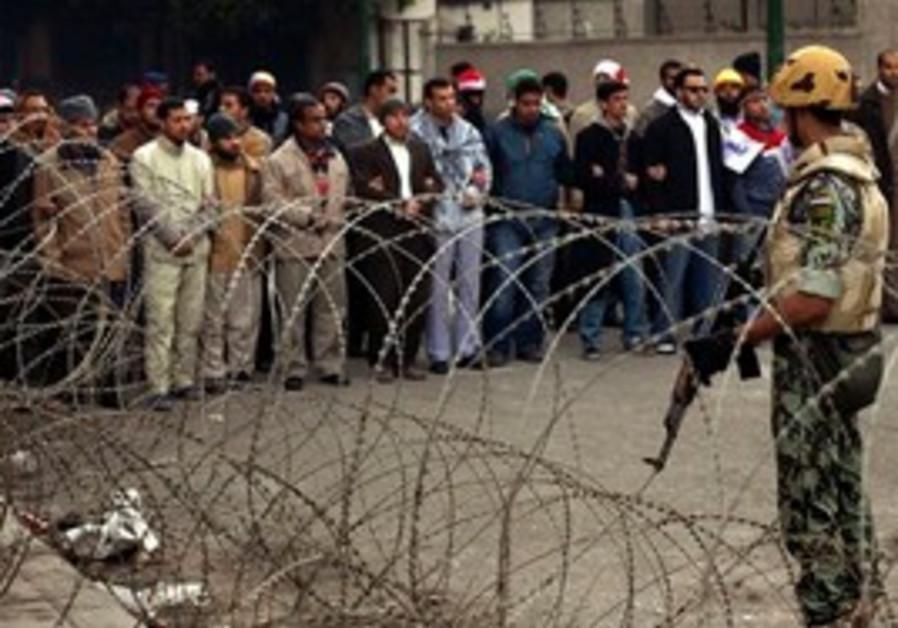 Anti-Mubarak Protesters in Egypt