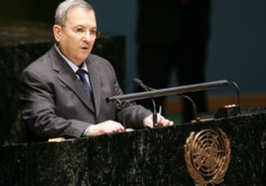 Ehud Barak at UN Holocaust ceremony in New York