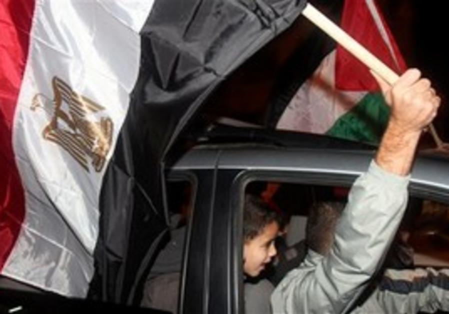 Gazans celebrate Mubarak's ouster