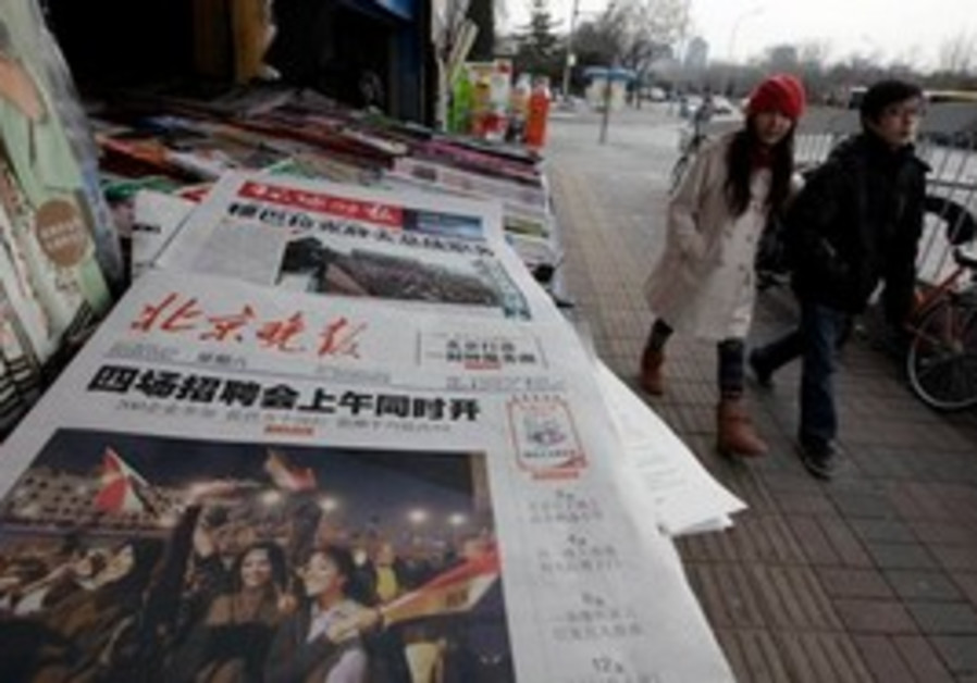 Chinese newspapers on Mubarak ouster