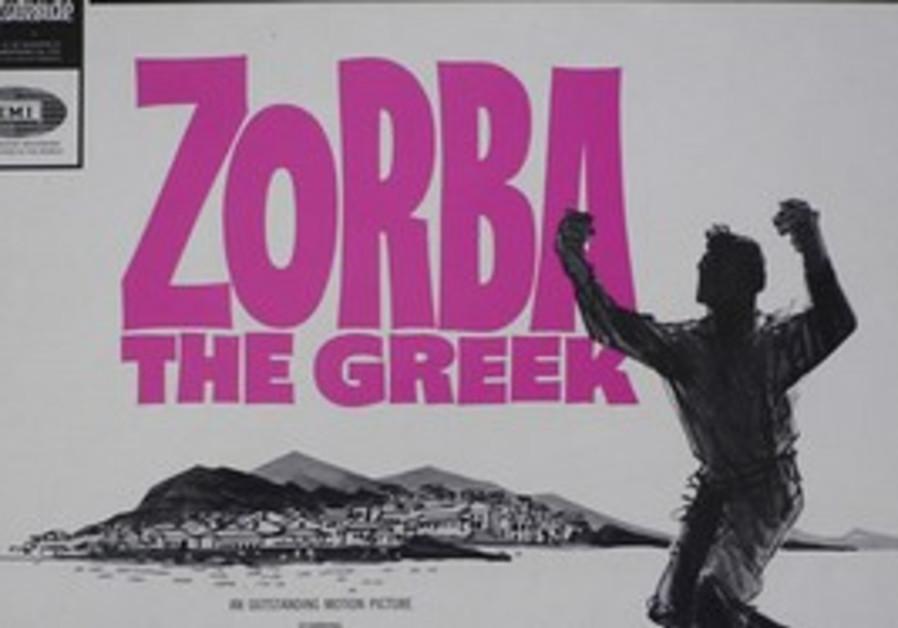 'Zorba the Greek' soundtrack