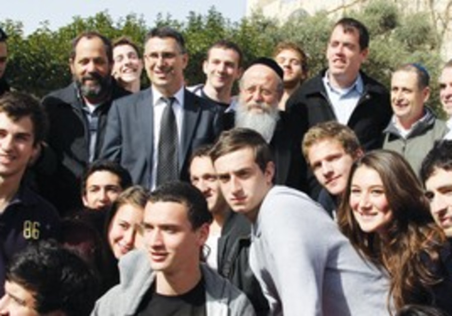Education Minister Saar with students in Hebron