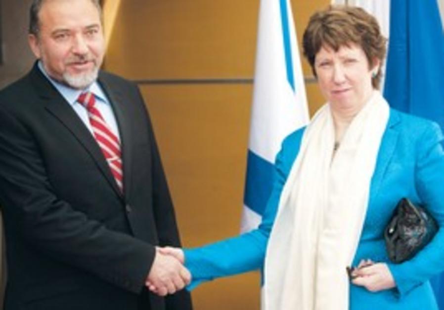 FM Lieberman with EU foriegn policy chief Ashton