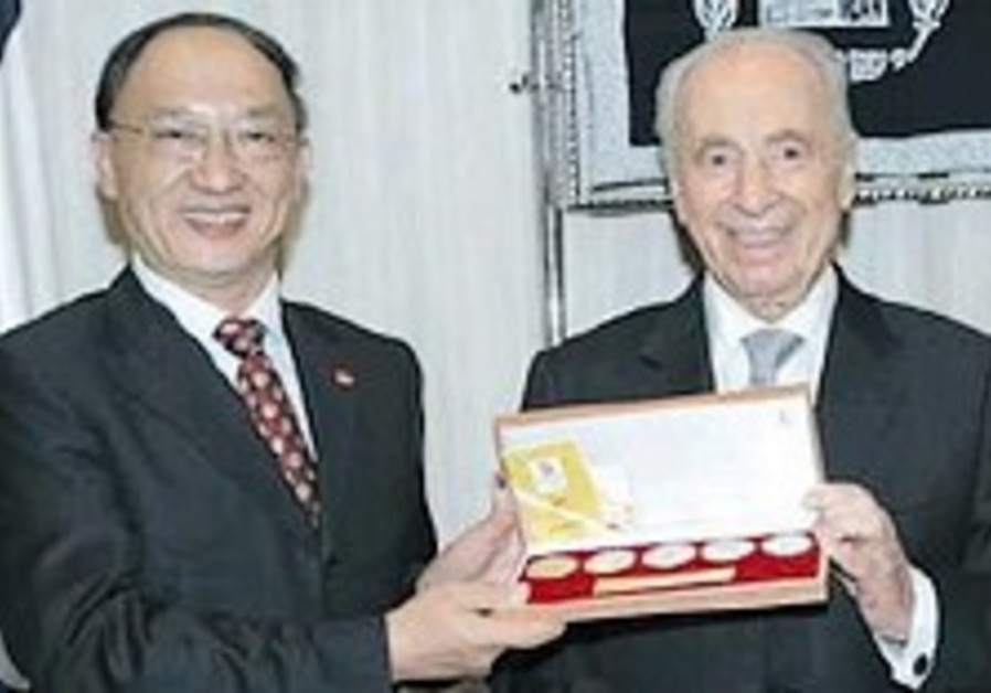 Israel's first 'gold medal' from Beijing
