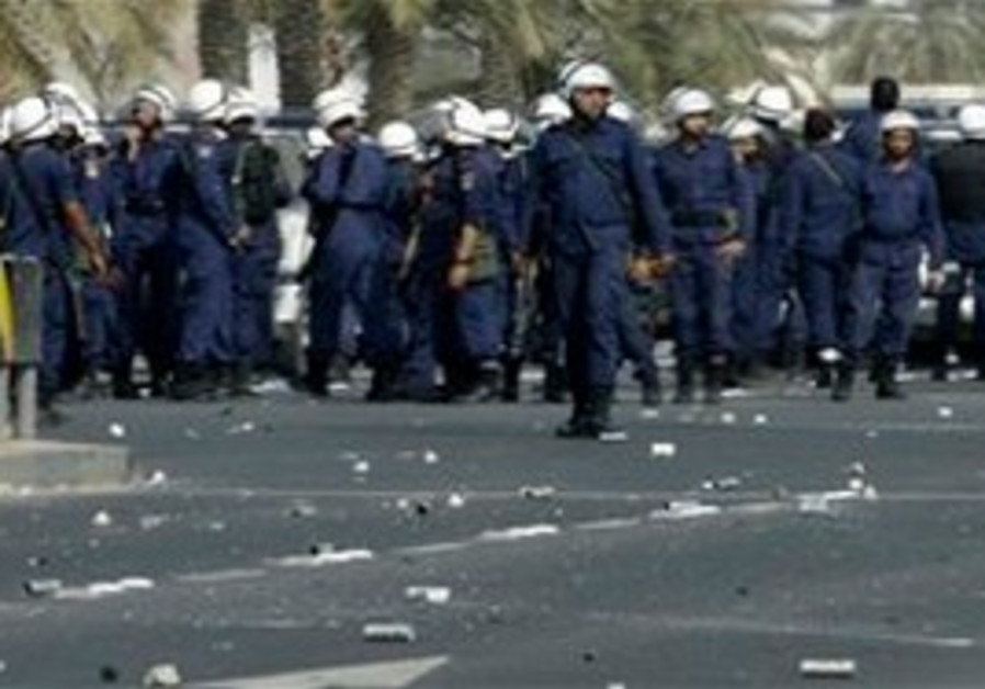 Police control protests in Bahraini capital